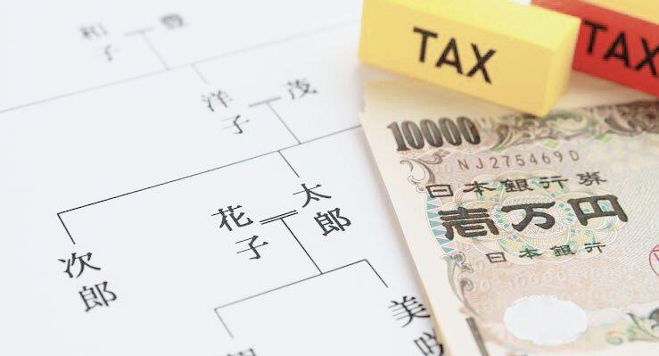 20200611【生前贈与と相続】どちらが得?相続税がかかるなら生前贈与の検討を01.jpeg
