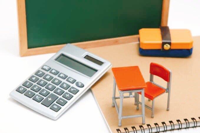 【子どもの将来に備える】親が知っておくべき教育費の貯め方