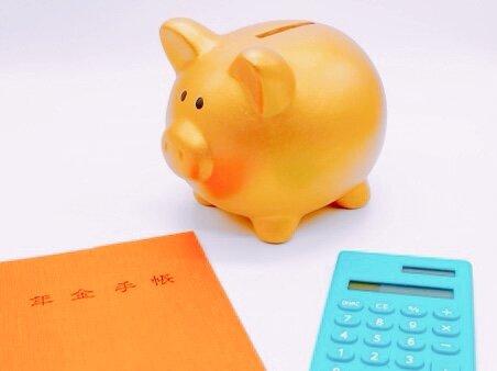 【将来への備え】年金を増やす方法について考える
